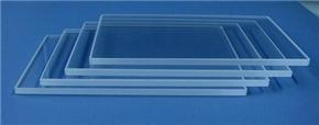 Electronic fluorescent glass plate