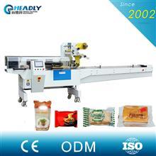 HDL-450DS单伺服主动包装