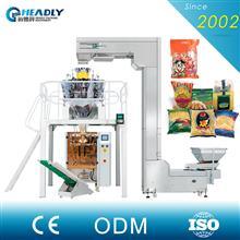 HDL组合称量全自动包装系统