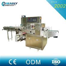 HDL-450XSS齐不锈钢主动包装机