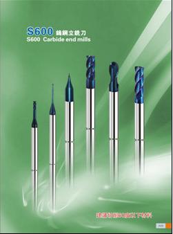 专业批发S600钨钢立铣刀,加长铣刀(规格齐全 库存量大)