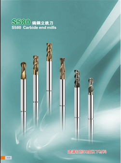 专业批发S580钨钢立铣刀,加长铣刀(规格齐全 库存量大)
