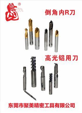 钨钢高光铝用铣刀