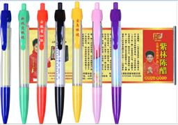 拉畫筆 廣告筆 -1020