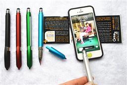 拉画笔 广告笔 -1020