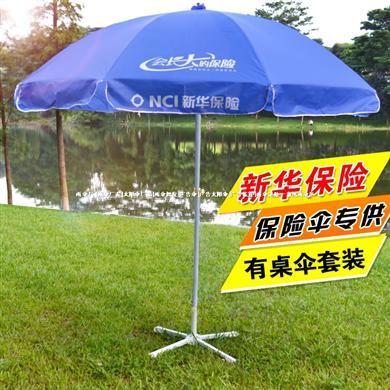 雨伞工厂定做彩虹广告太阳伞 广州雨伞厂  深圳雨伞厂