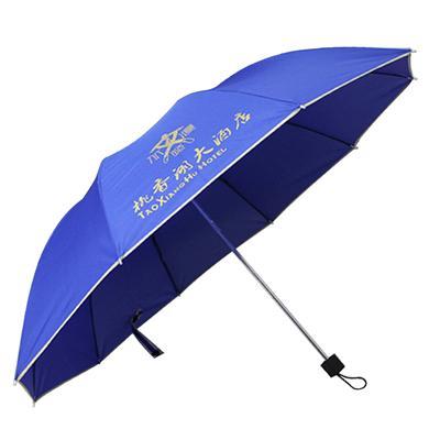 雨傘廠家定制酒店廣告傘  深圳雨傘廠  廣州雨傘廠家