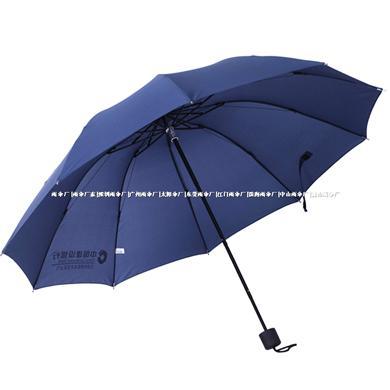 雨伞厂家供应三折精品广告伞 深圳雨伞厂