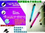 主动式手写笔,电容笔,绘画细头2.3mm 苹果安卓通用