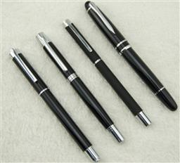 金属笔 广告笔 -1020