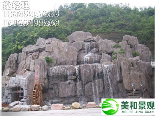 深圳大型塑石假山