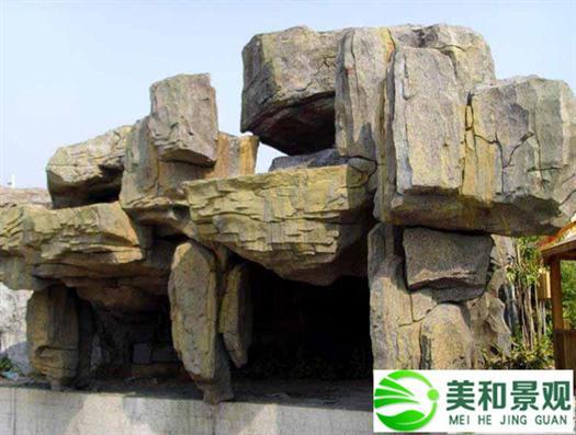人工塑石假山