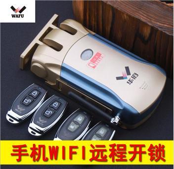 华府遥控锁HF-008
