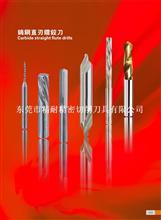 钨钢定点钻头-标准型-2刃