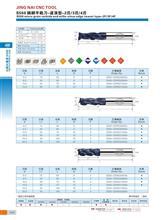 S550- 钨钢波浪平铣刀系列