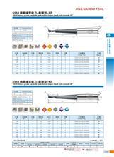 S550- 钨钢斜颈型铣刀系列