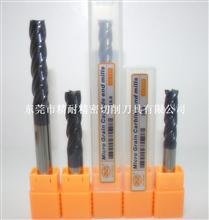 S450- 4刃普长加长涂层铣刀