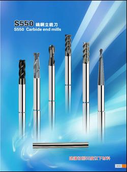 专业批发ZZ S550钨钢立铣刀,加长铣刀(规格齐全 库存量大)