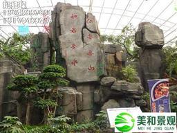 深圳水泥假山案例图