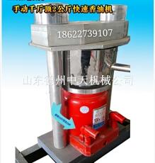 香油机榨油机小型香油机芝麻榨油机商用香油机械家用香油机