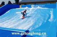 滑板冲浪 冲浪模拟器 水上乐园设备
