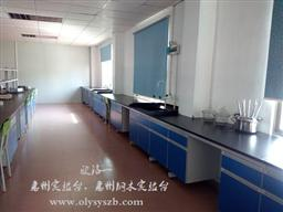 惠州实验台