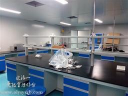 实验室操作台