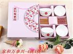 4碗4筷 碗筷套裝禮品 HZM-1098