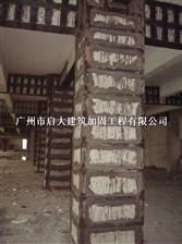 广州有什么加固公司?广州哪里要加固公司?广州加固公司哪家好?