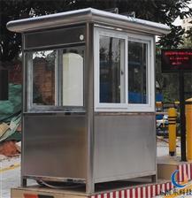 ZG-001不锈钢标准停车场岗亭