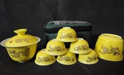 旅行茶具黃瓷金龍 -1003