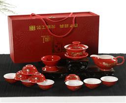 14反口杯(金龙)茶具 -1003