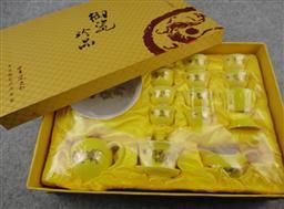 16头反口杯(金龙)茶具 -1003