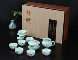 10頭 青瓷(蓋碗)茶具 -1003
