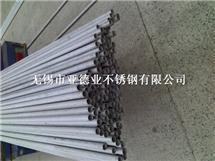 無錫304不銹鋼無縫管