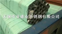 無錫304不銹鋼焊接管
