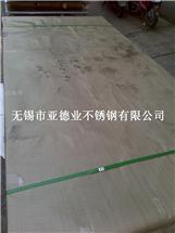 430不銹鋼冷軋干磨拉絲平板