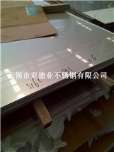 無錫316L冷軋不銹鋼板材產地張浦