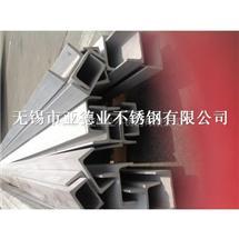 國標304材質不銹鋼槽鋼
