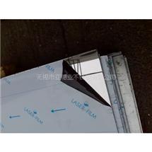 無錫304鏡面加工激光膜不銹鋼板