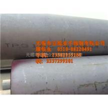 TP316L不銹鋼管價格