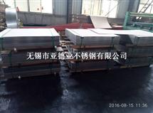 不銹鋼冷軋板