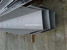 山東濟寧304/2B1.2mm*6米長不銹鋼天溝剪折加工