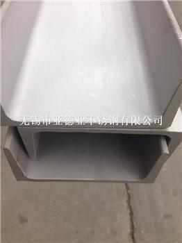 噴砂304不銹鋼槽鋼
