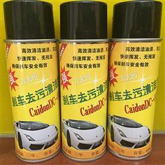 高效油污清洁剂