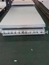 热轧304不锈钢中厚板