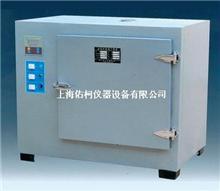 8401-2A不锈钢红外高温烘箱