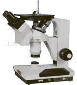 4XA倒置金相显微镜