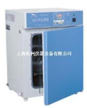 GHP-BS-9080A隔水式培养箱