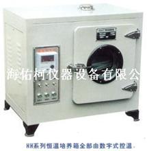 HHA-12(303A-2)电热恒温培养箱